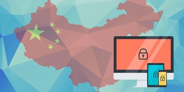 VPN 在中国