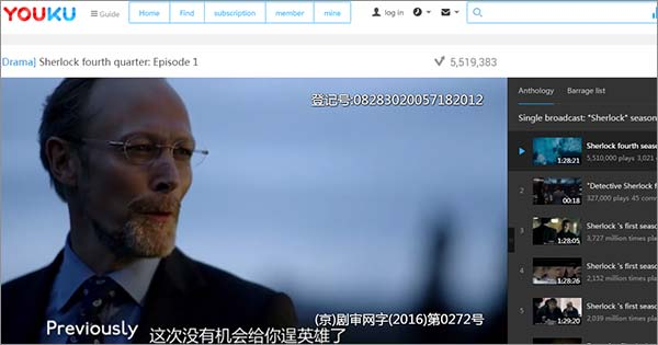 unblock-youku-in-china